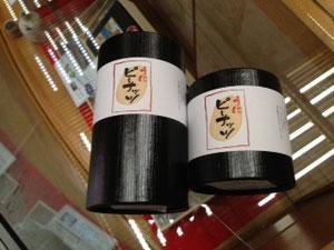 うにピーナッツ紙缶入り_中缶180g1260円_ミニ缶90g735円