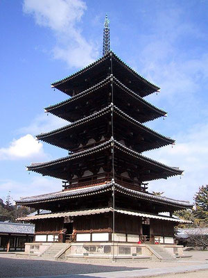 Hōryū-ji,  the oldest wooden structructure.