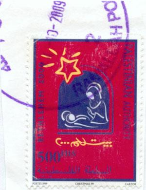 Palästinensische Weihnachtsbriefmarke