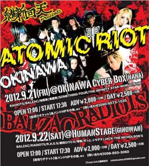 ATOMIC RIOT OKINAWA