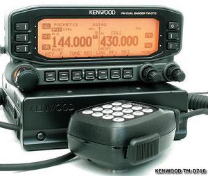 KENWOOD TM-710E