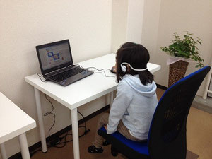 城東区蒲生の個別指導学習塾アチーブメント