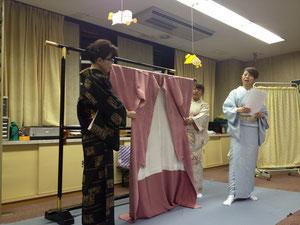 あゆみキモノ学院 谷口あゆみ