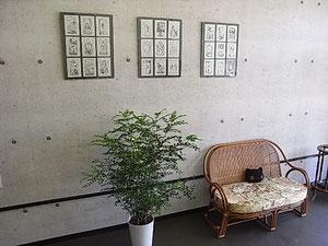 待合室写真です