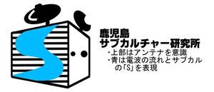 (仮)チャンネル放送