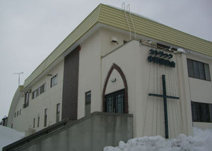 小野幌教会