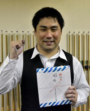 2015東球聖A勝者:中野雅之