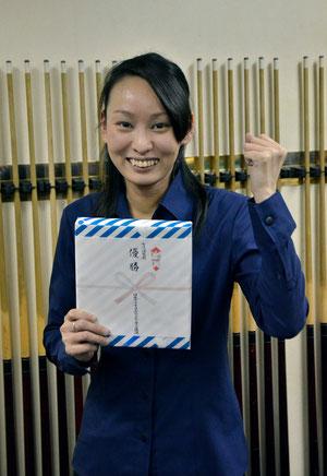2015東女流球聖A勝者:米田理沙