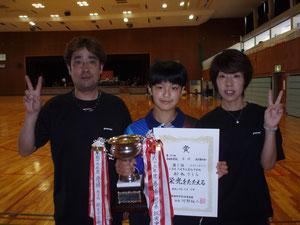 中国中学生卓球選手権大会 優勝