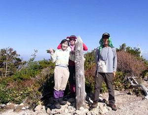 三方岩山頂で記念撮影