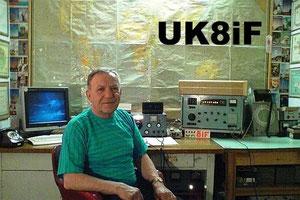UK8IF  ex CALL(s) UI8IF  Сабир Касимов