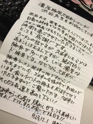 日本商工会議所 販売力強化研修