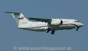Rossiya - Russian Airlines *** Antonov An-148-100B *** RA-61705