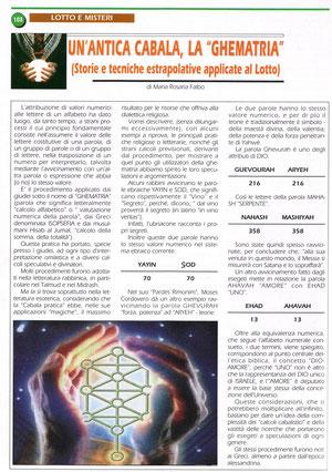 articolo sulla ghematria pag 1
