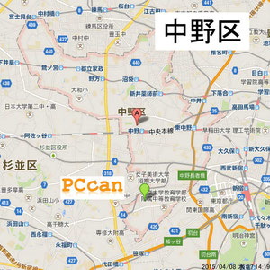 中野への出張訪問修理(預かり)サポート、PCcanサービスのイメージ図です。