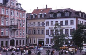 ドイツ最古のハイデルベルク大学