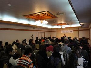 高津宮での講演会