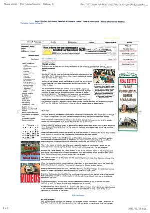 20130121 Public Notice Illinois (USA:Scales Mound Community Unit District #211)