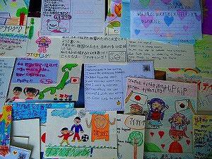 韓国の子どもたちの励ましの手紙