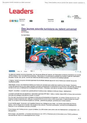 20130222 Leaders (Tunisia:Association Tunisienne des Handicapes Sourds de Nabeul)