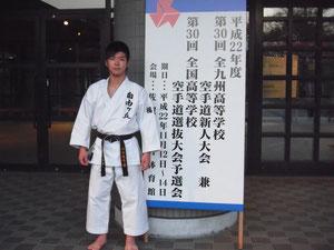 平成22年11月全九州高校新人大会 優勝