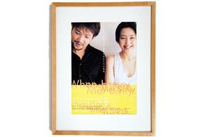 """Un cadre de la pièce de théâtre japonaise de """"Quand Harry rencontre Sally""""."""