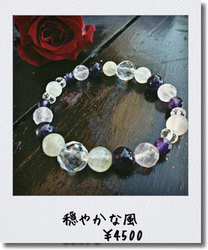 9月11日生まれの守護石アメジスト入り☆女性にお勧めのパワーストーンブレスレットです♪簡単オーダーメイド対応商品です!