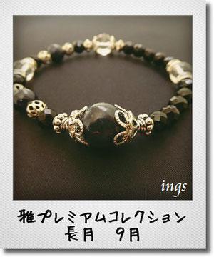 9月15日生まれの守護石サファイヤ入り☆ユニセックスでご愛用いただける誕生石ブレスレットです!