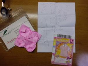 手紙と折り紙とカード