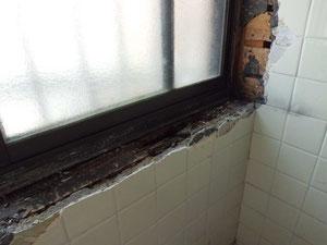 窓枠のタイルの下部分の腐れ