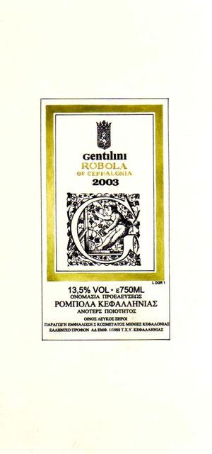 Robola di Cephalonia - vino greco