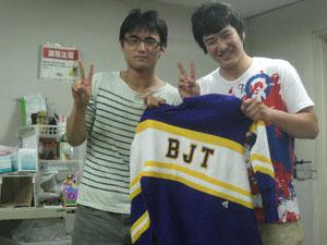 新BJT長 本吉司。