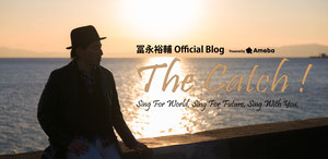 冨永裕輔 Official Blog