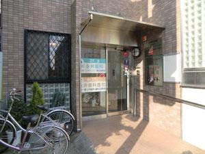 永井ビルの入り口です。
