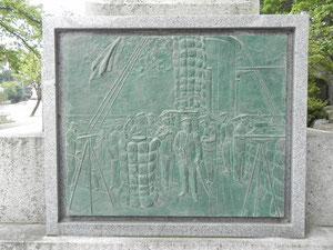 レリーフ「日本海海戰 戰艦三笠艦橋の東郷元帥」