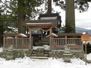 境内社 白川神社