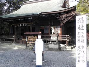 三河えびす社(二宮・三宮)拝殿