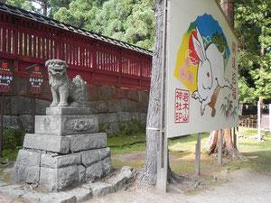 狛犬(右)と絵馬板