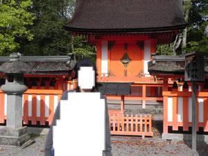 大鳥居横にある、黒男神社