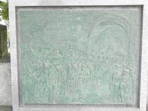 レリーフ「日露戰争 奉天入城式」