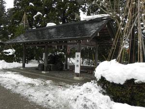 手水舎                            建物は昭和45年に伊勢神宮より譲渡したもの。