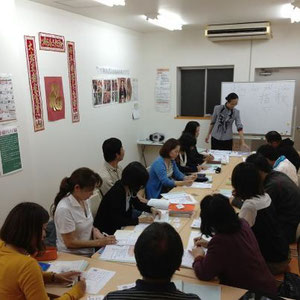 沖縄市kip検定講座授業風景