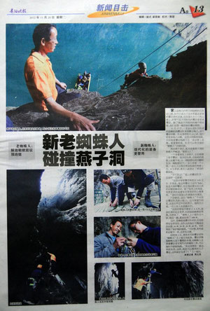 News Report of Guiyang Night News貴陽晚報