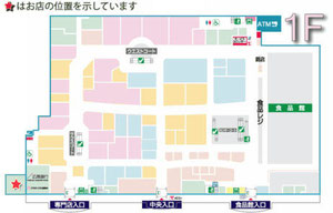 ゆめタウン広島1階案内図