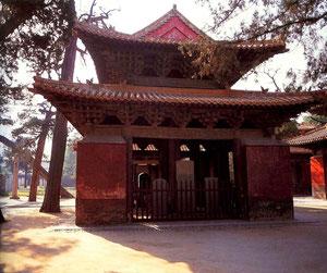 Храм Кун-цзы