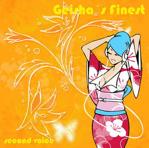 Geisha's Finest - second voice [front]