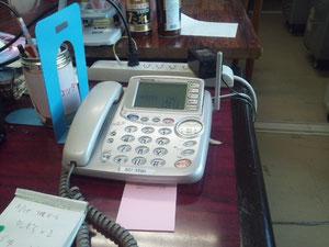 この受話器で災害関係の電話をとっていました。