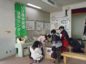 池田児童館(手作りフェア)