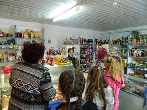 Экскурсия в магазин( ИП Малахов)