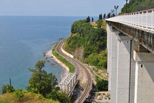 Высокий мост Зубова Щель